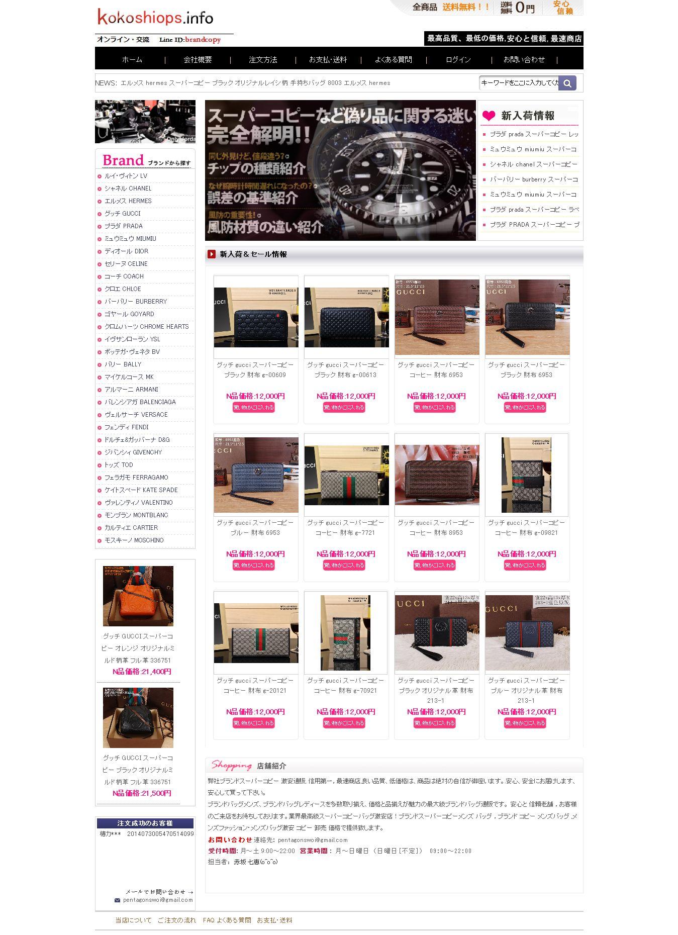 c700ef136760 コピー プラダ コピー,プラダ コピー 2013新作,prada スーパーコピー キーケース リボン